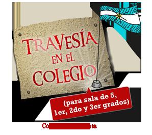 VV_H_Travesia-en-el-colegio_boton