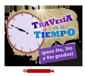 VV_H_Travesia-en-el-tiempo_boton